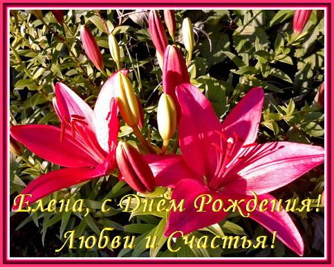 http://astro-spirit.ru/wp-content/uploads/2013/09/20130711_192938ef.jpg