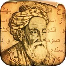 omar-hayam1aa